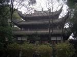 Tianyi Pavillon